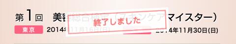 shiken01_end