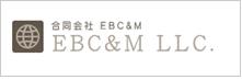 EBC&M
