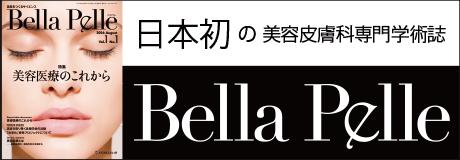 Belle Pelle
